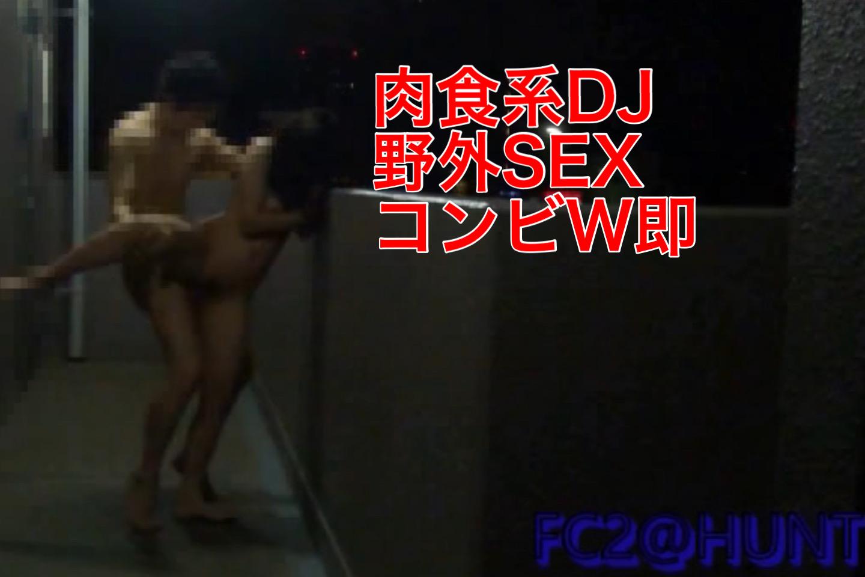 おうち時間応援¥1299【19歳女子大生はるな】タコパからの大冒険ハメ!
